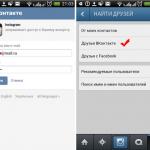instagram вход через vk