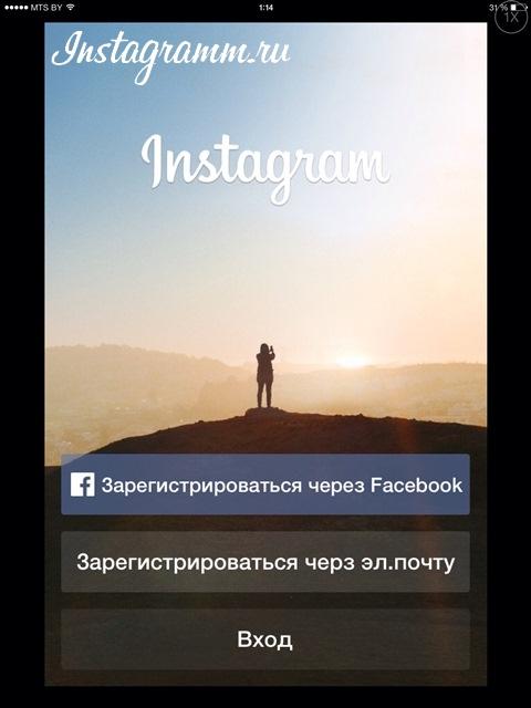 инстаграм регистрация через Фейсбук