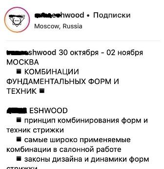 Графичиские смайлы в instagram