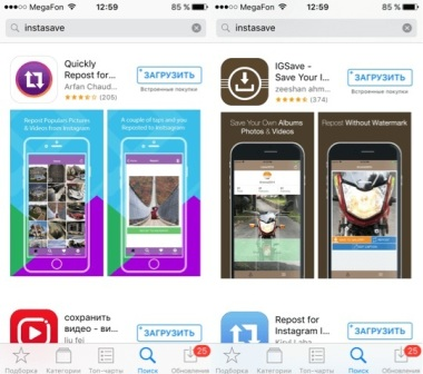 Приложения для сохранения текстов и фото из инстаграма