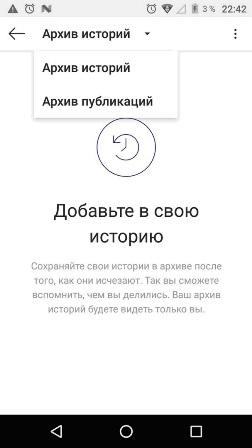 Актуальные истории Инстаграм