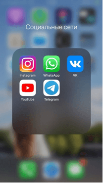 Окно с иконкой социальной сети Инстаграм